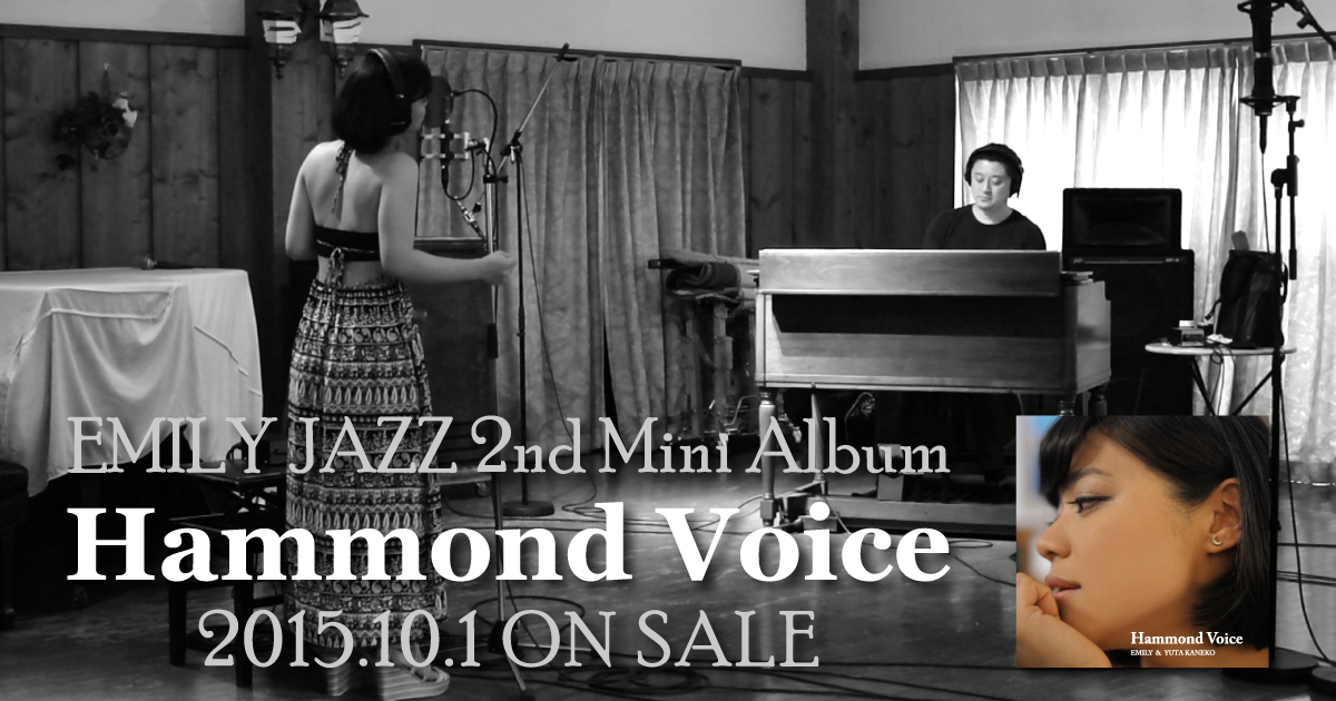 Hammond Voice - EMILY & 金子雄太