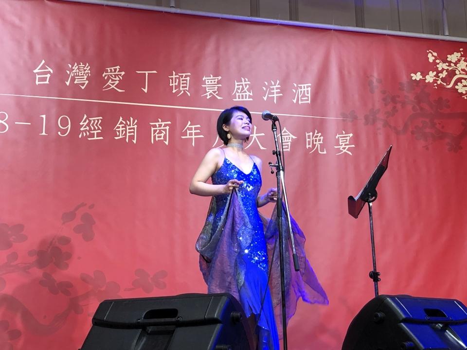 台灣愛丁頓寰盛洋酒 18-19經銷商年度大會晚宴