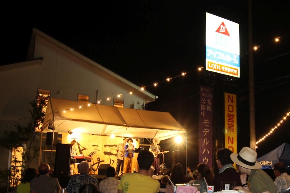 EMILY@霧島 Jazz Night