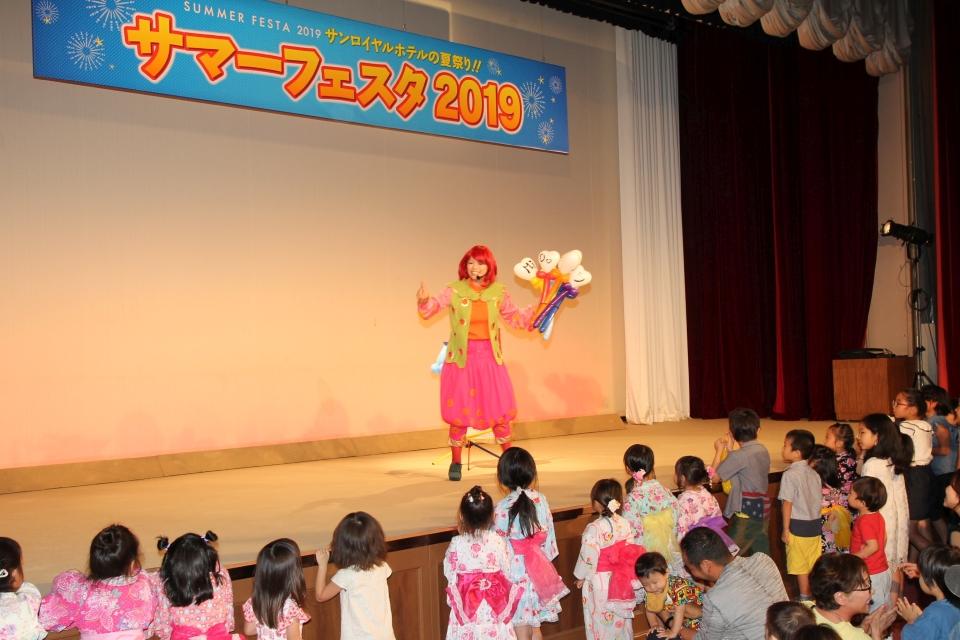 エミリー☆ファミリーコンサート@サマーフェスタ2019