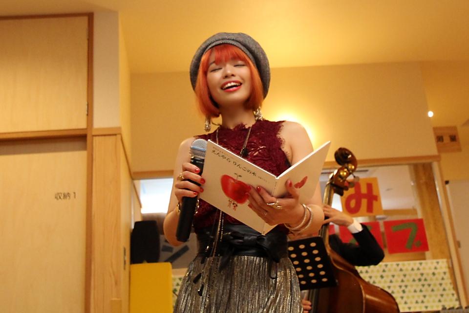 EMILY(ボーカル)
