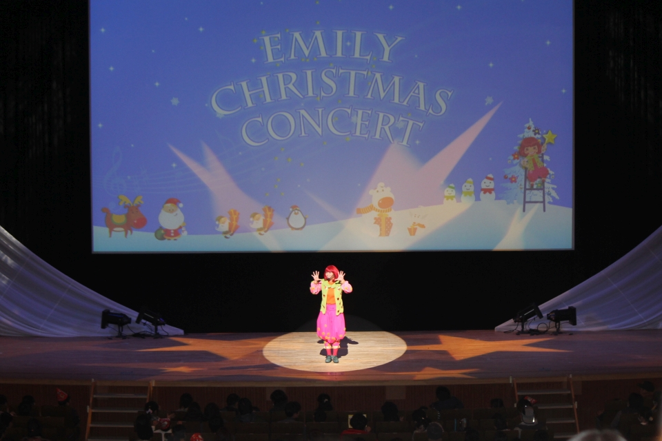 エミリー☆ファミリーコンサート@明治がおくる 第67回クリスマスこども大会