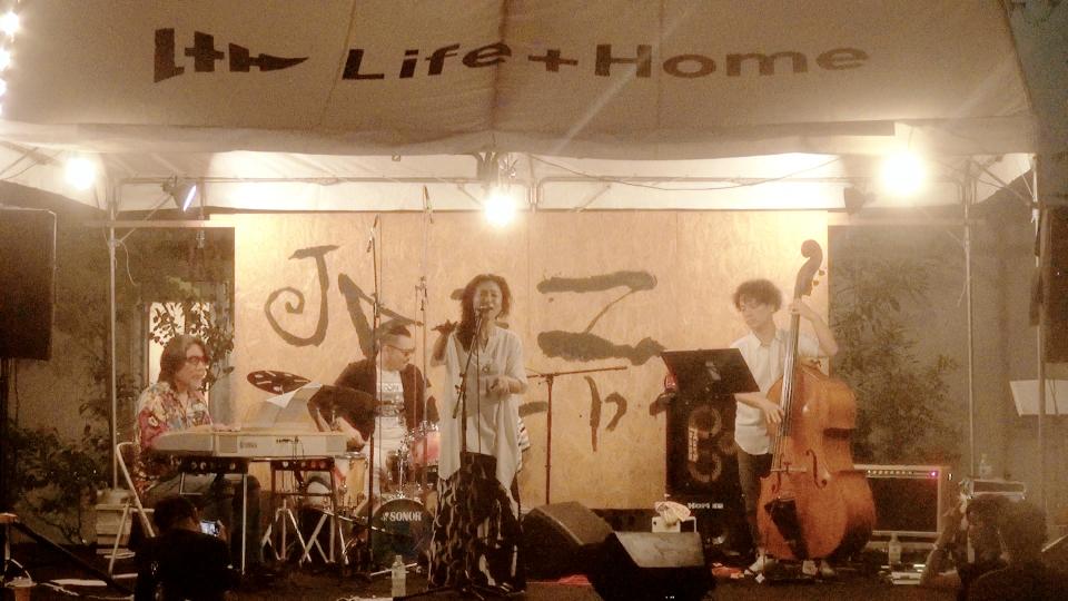 Chiho Nishida Band