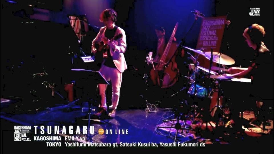 鹿児島ジャズフェスティバル 2020 オンライン 東京スタジオの御三方