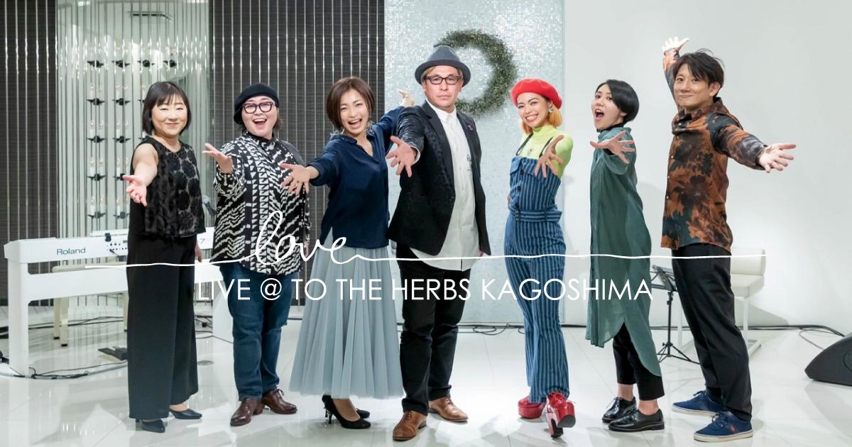 Love Live @ To The Herbs Kagoshima