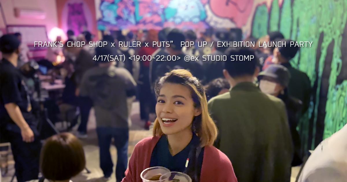 """FRANK'S CHOP SHOP x RULER x PUTS"""" POP UP / EXHIBITION LAUNCH PARTY"""