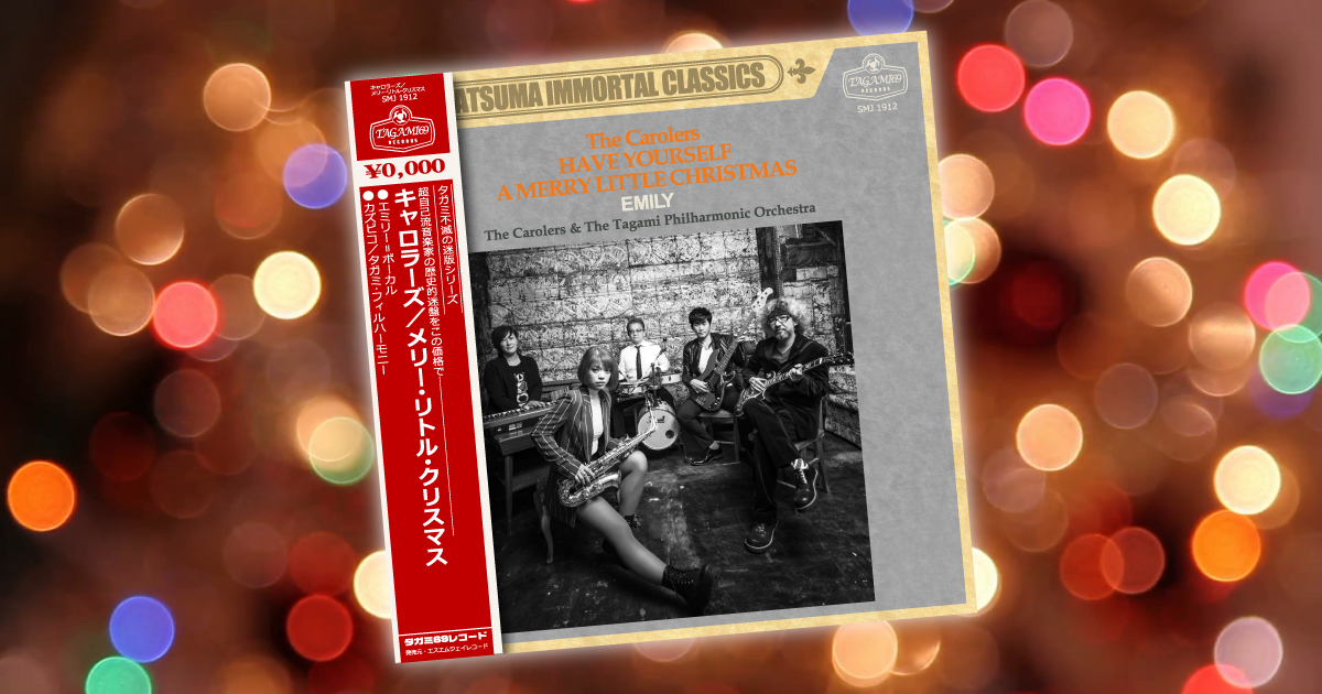 The Carolers – Have Yourself A Merry Little Christmas
